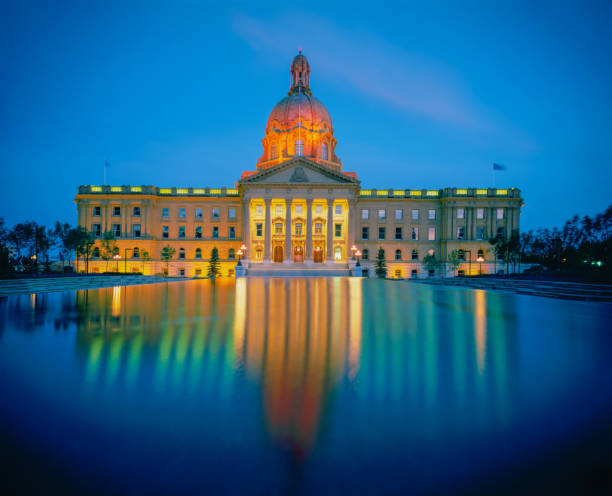 Parliament Building with courtyard and fountain Edmonton,Alberta Canada stock photo