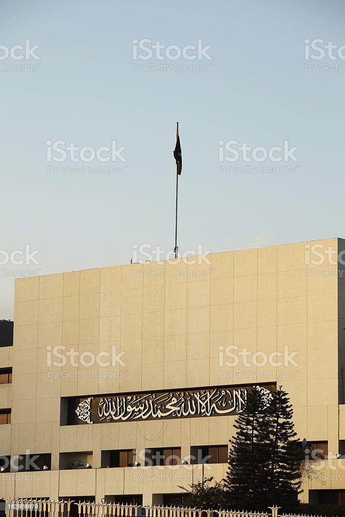 パキスタンの国会