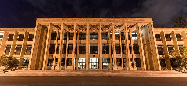 Parliament House, Perth stock photo