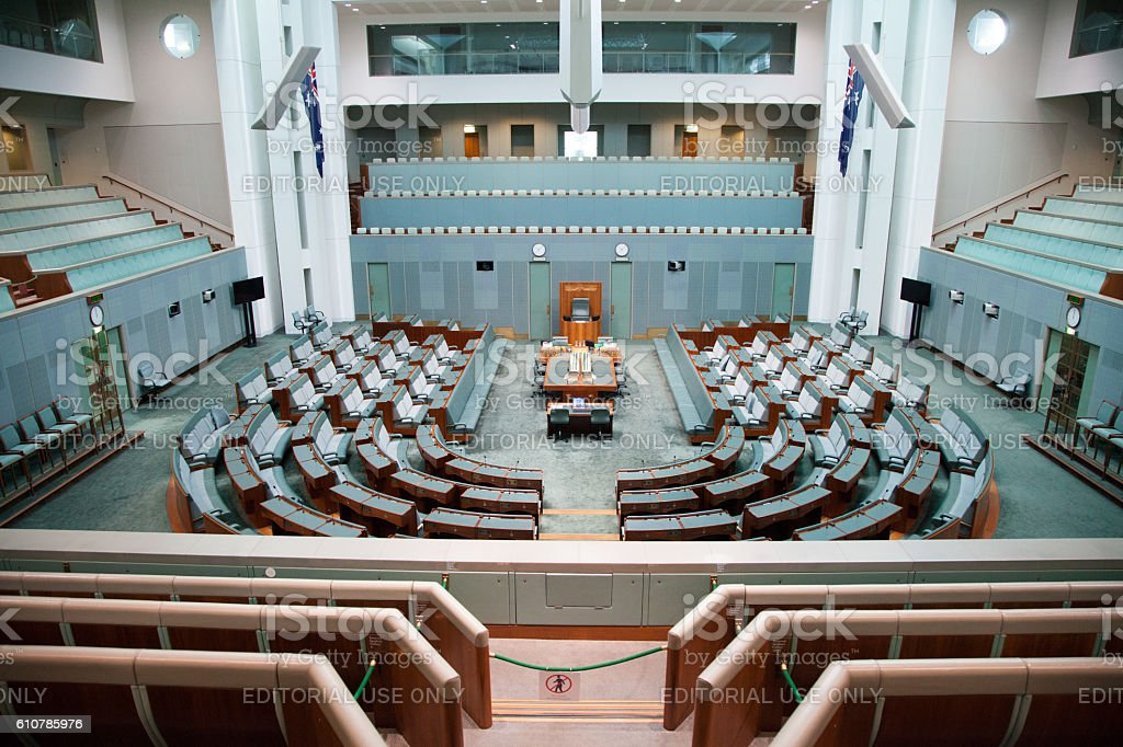 Parliament Inside the House of Representatives stock photo