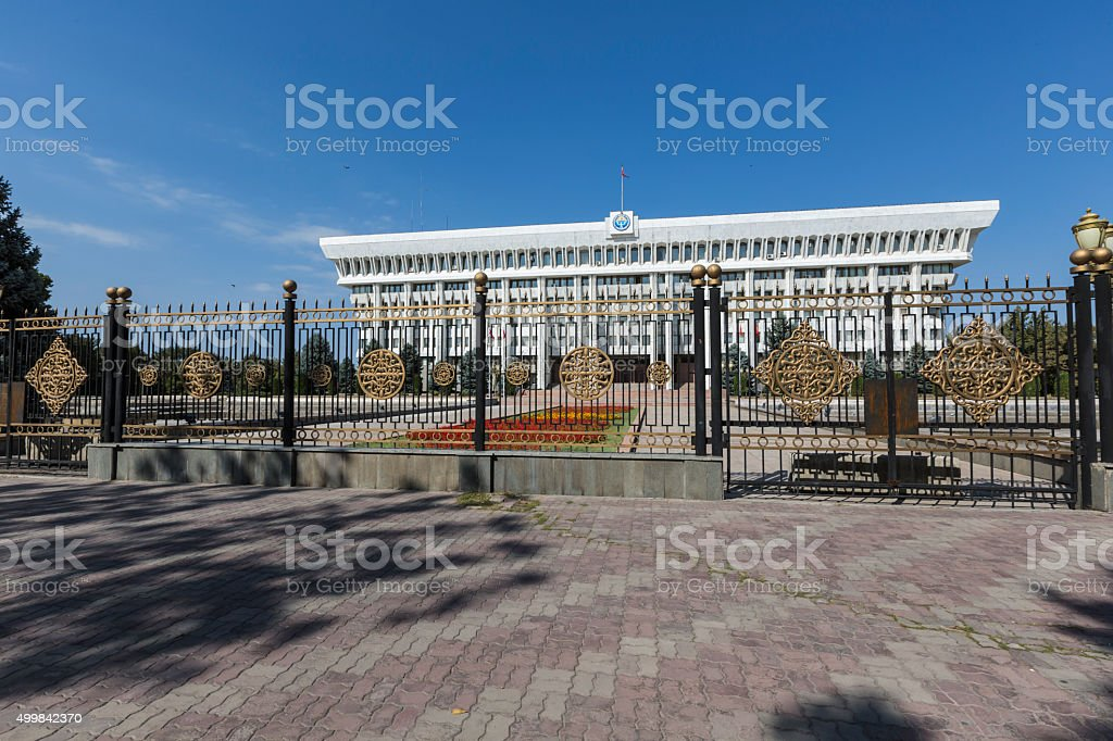 Parliament (Supreme Council) of the Kyrgyz Republic. Bishkek stock photo