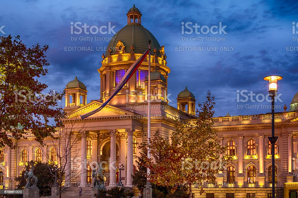 Parliament of the Republic of Serbia in Belgrade at night stock photo
