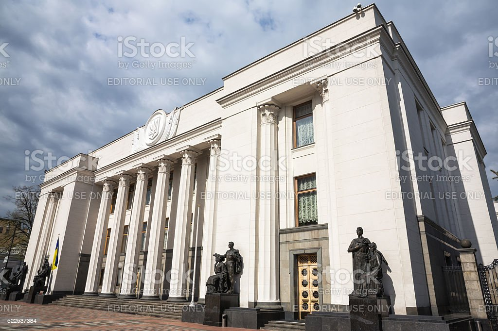 Parliament of Ukraine (Verkhovna Rada) in Kiev, Ukraine stock photo