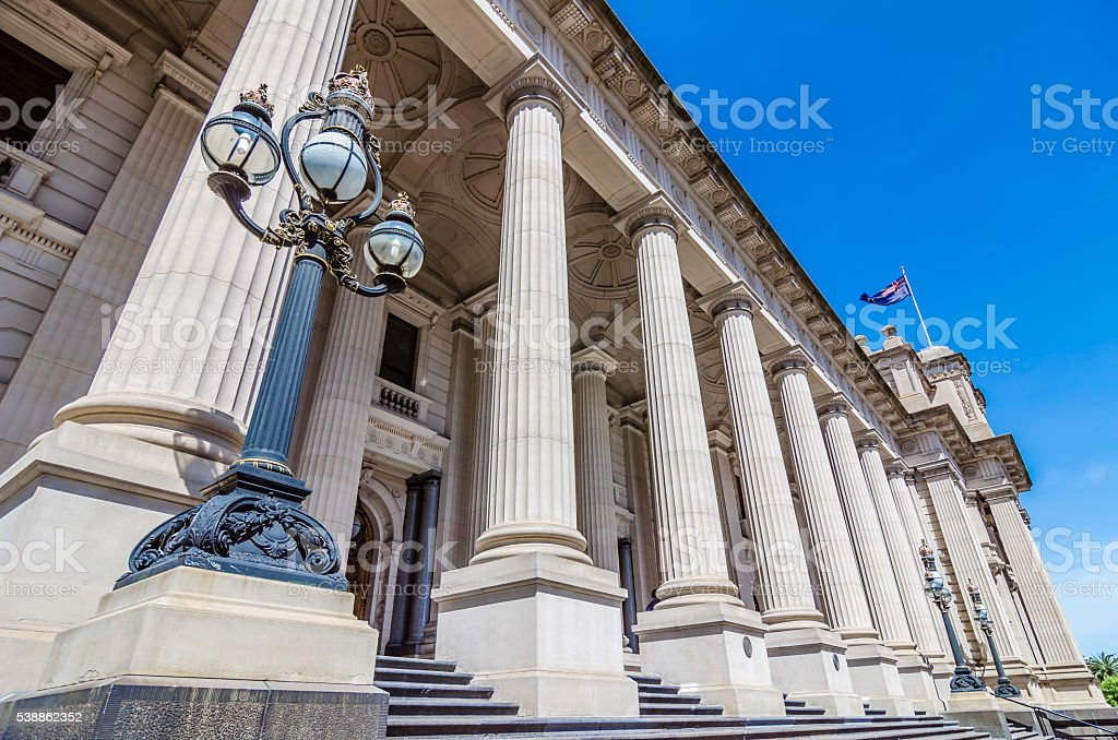 Parliament of Victoria , Melbourne , Australia stock photo