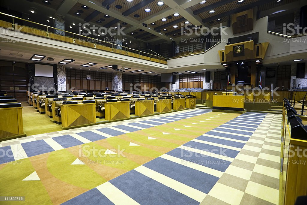 Parliament, South Africa stock photo