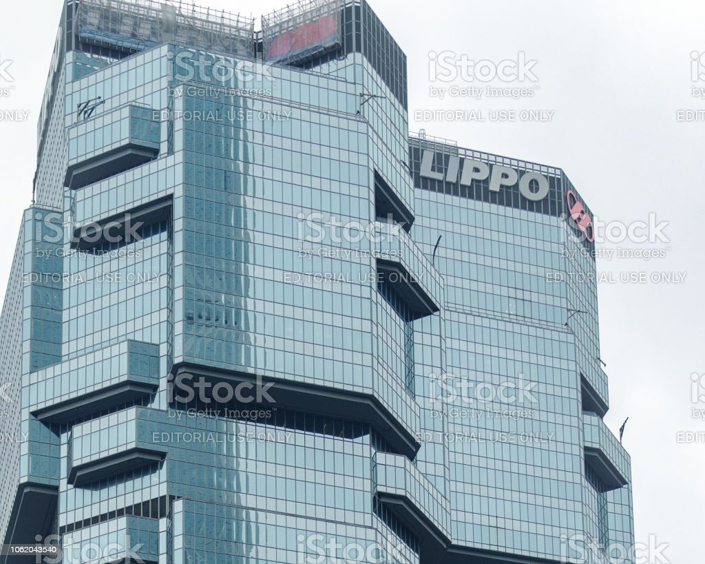 Part of building Lippo Centre, close up. stock photo