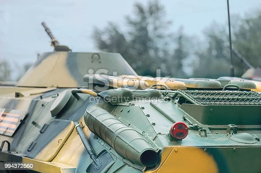 Part of Infantry fighting vehicle