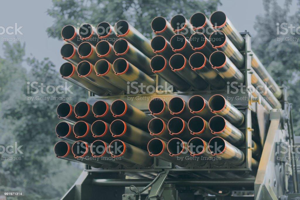 Part of multiple artillery rocket system stock photo