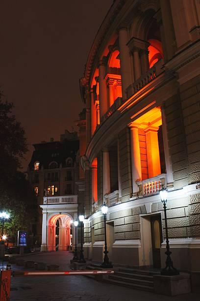 teil der nacht odessa oper gebäude - schmidt theater stock-fotos und bilder
