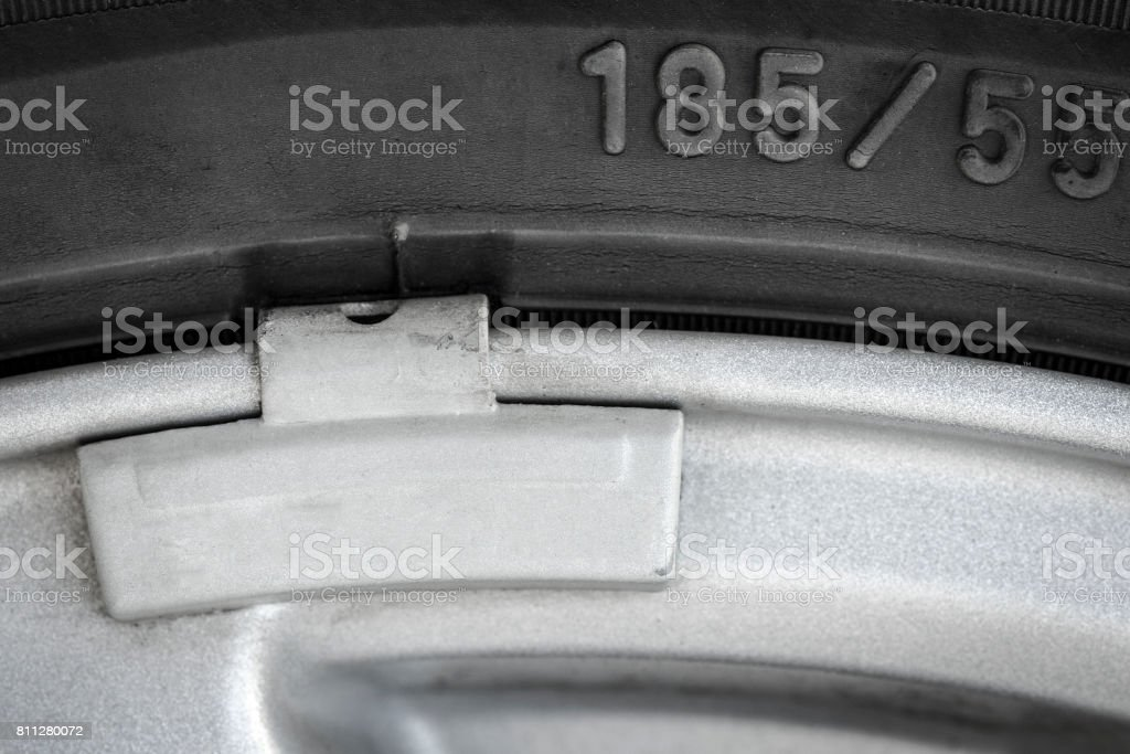 Part of the car wheel stock photo