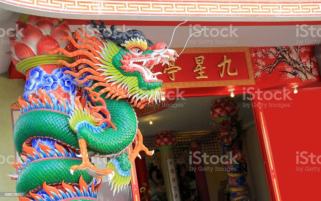 Part of the chinese dragon sculpture. foto royalty-free