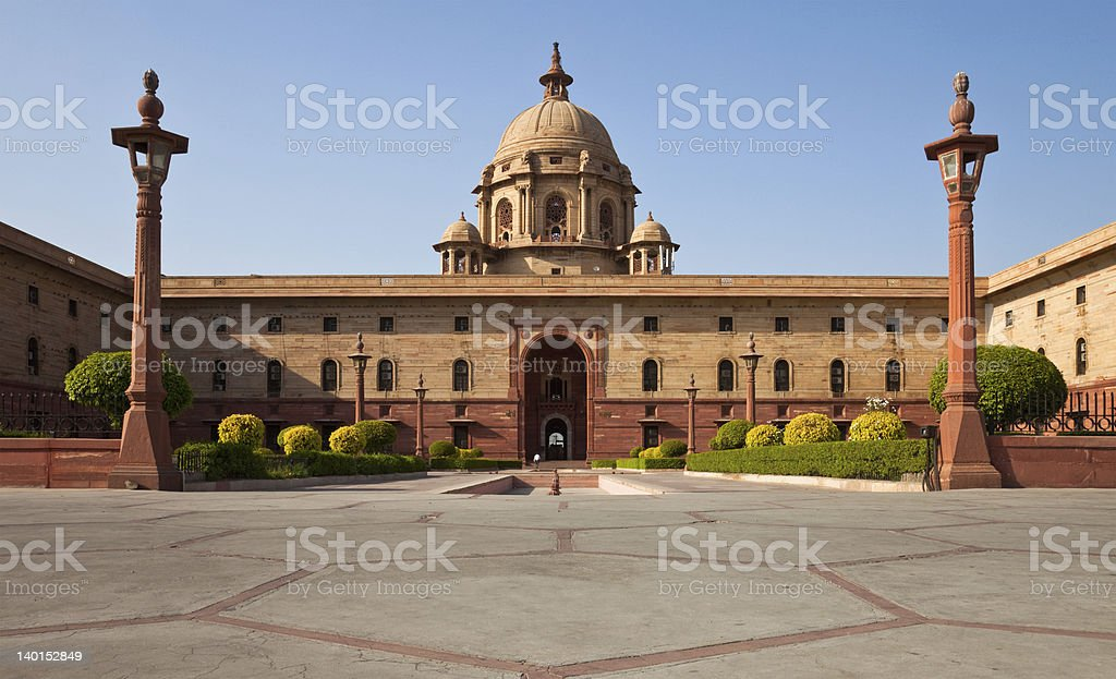 Part of the President House in Delhi royalty-free stock photo
