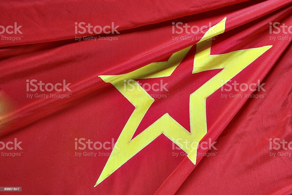 Part of USSR flag royalty-free stock photo