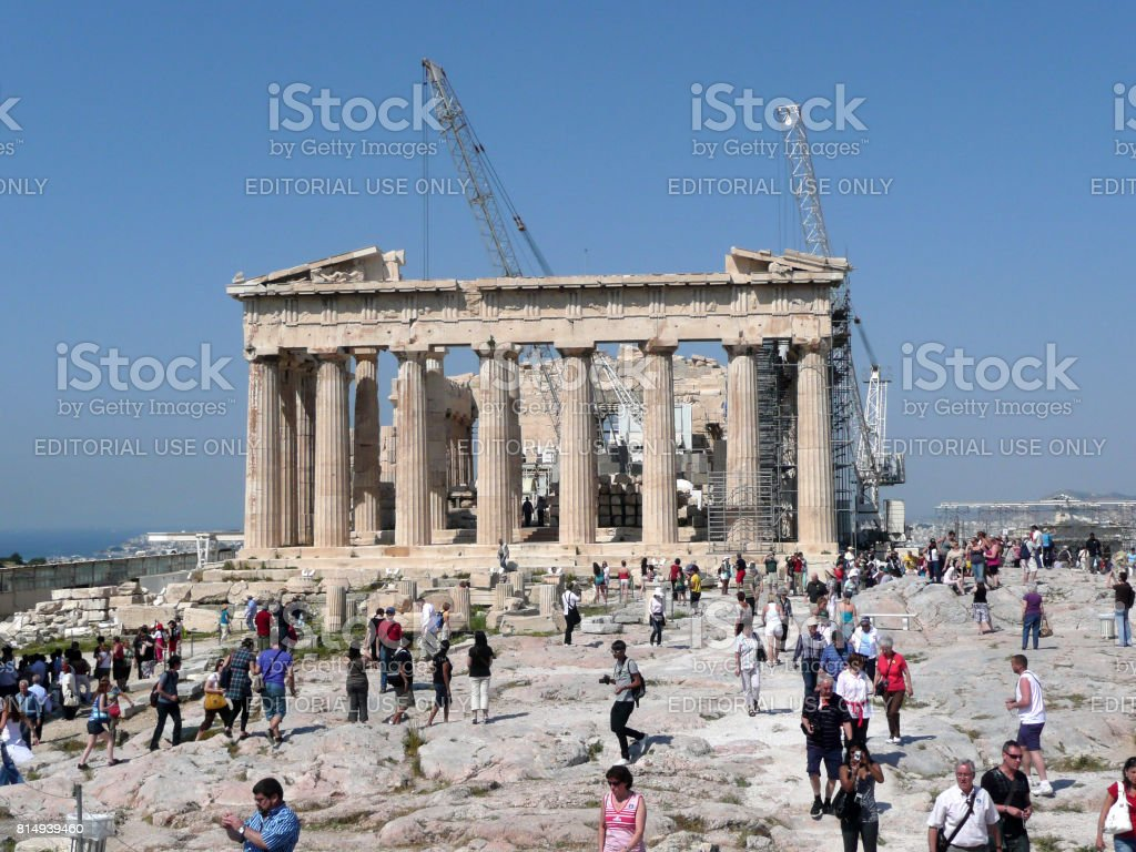 Parthenon, Acropolis, Athens. stock photo