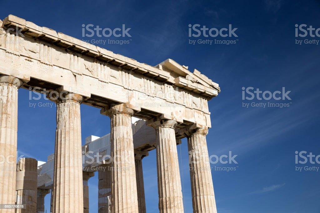 Parthenon on the Acropolis royalty-free stock photo