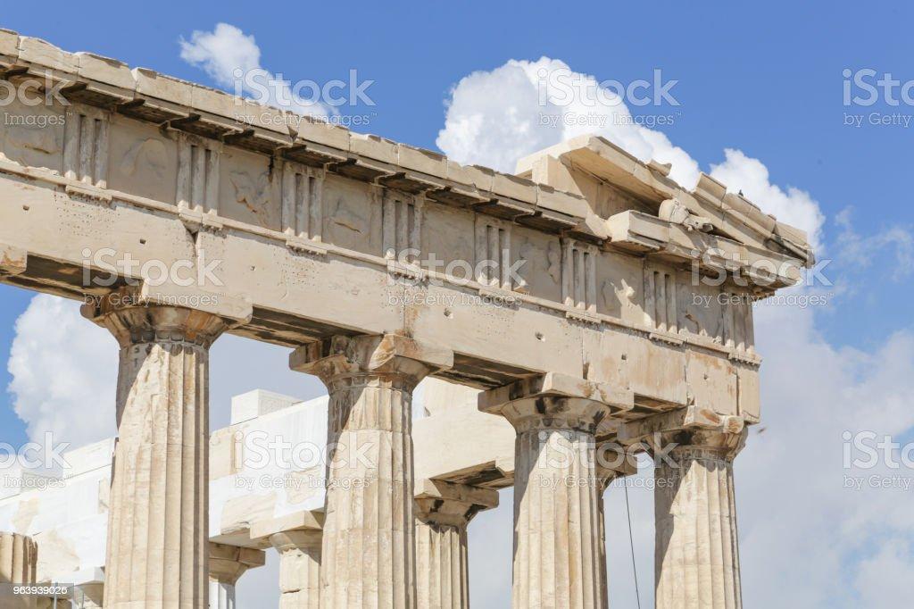 Parthenon on the Acropolis - Royalty-free Acropolis - Athens Stock Photo