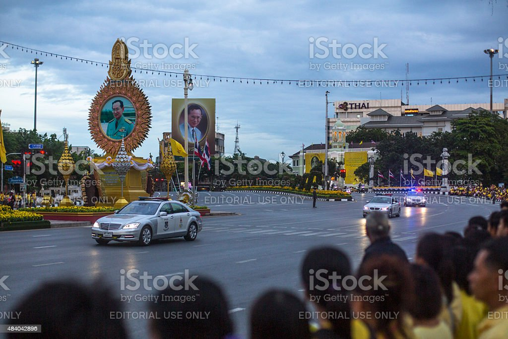 Participants in the celebration of  87th birthday of Thailand King stock photo