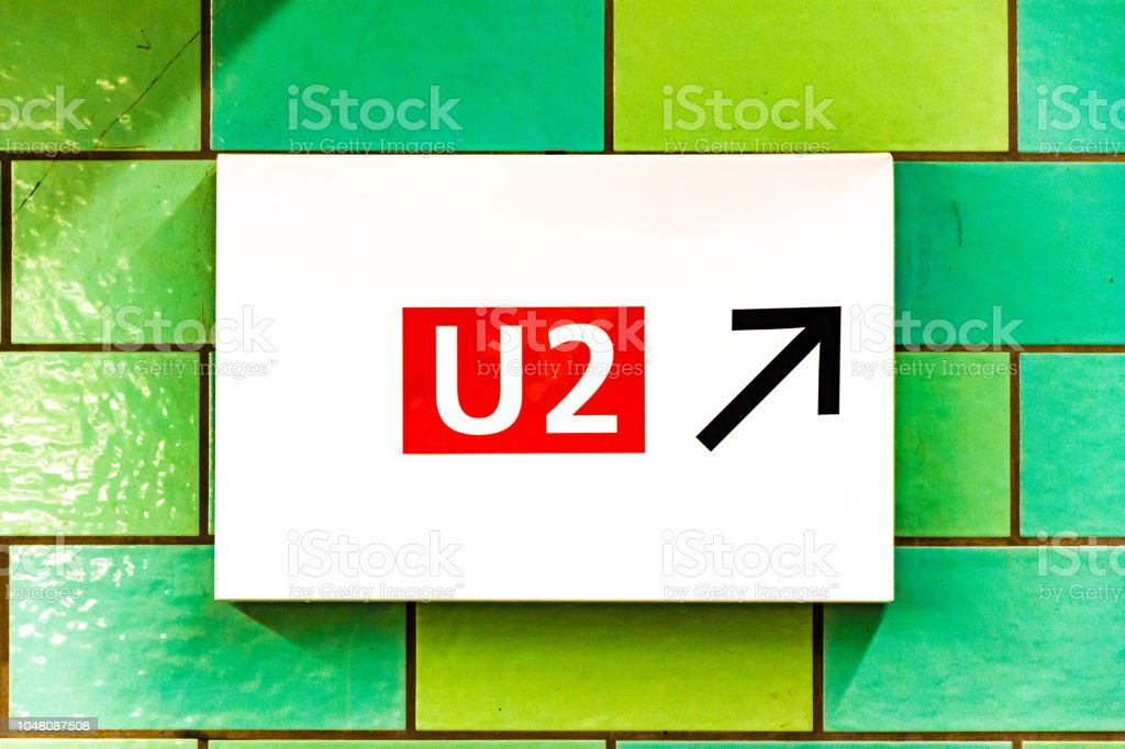 Particular of a subway station in Berlin, Germany stock photo