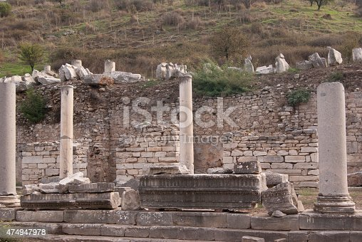 istock Parts of the dectroyed building 474947978