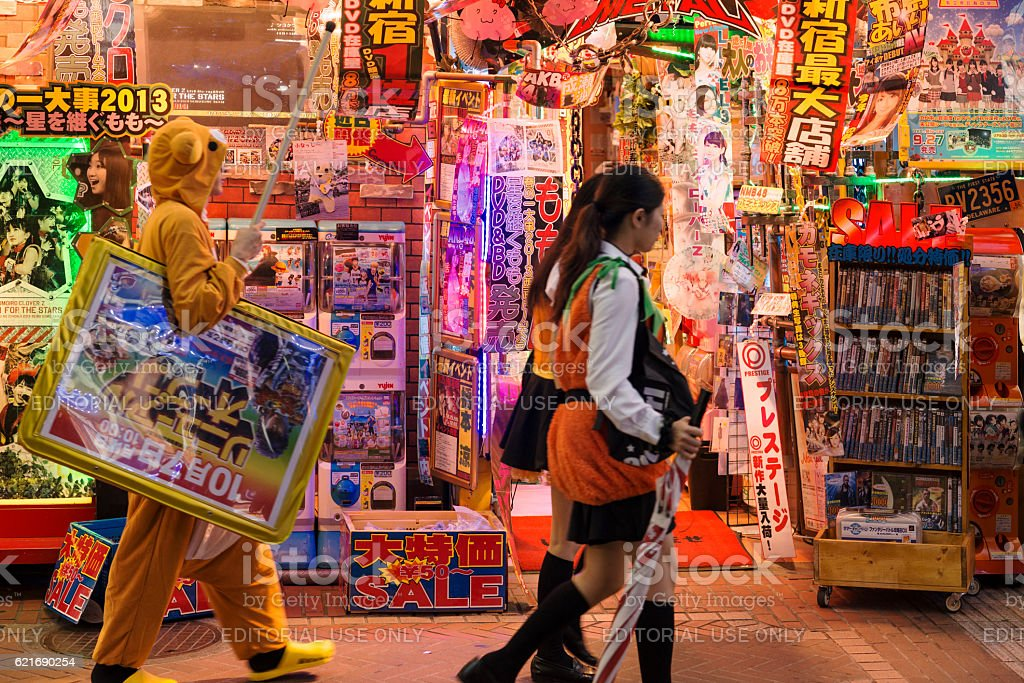 Party goers dressed up for a themed party in Shinjuku stock photo
