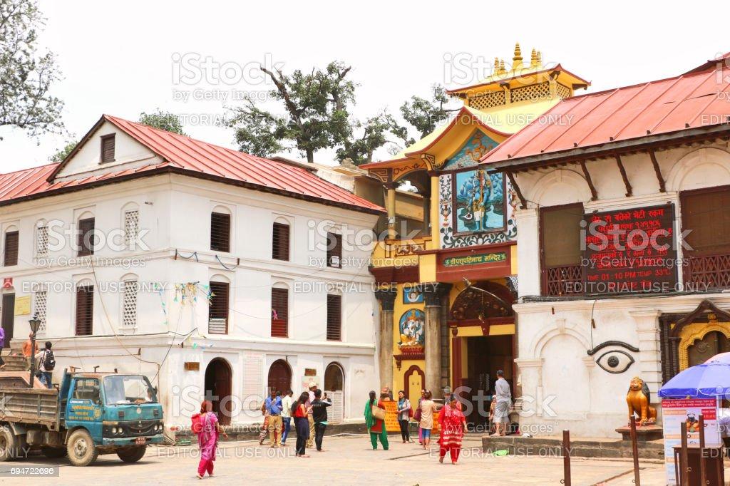 Pashupatinath Temple Kathmandu, Nepal stock photo