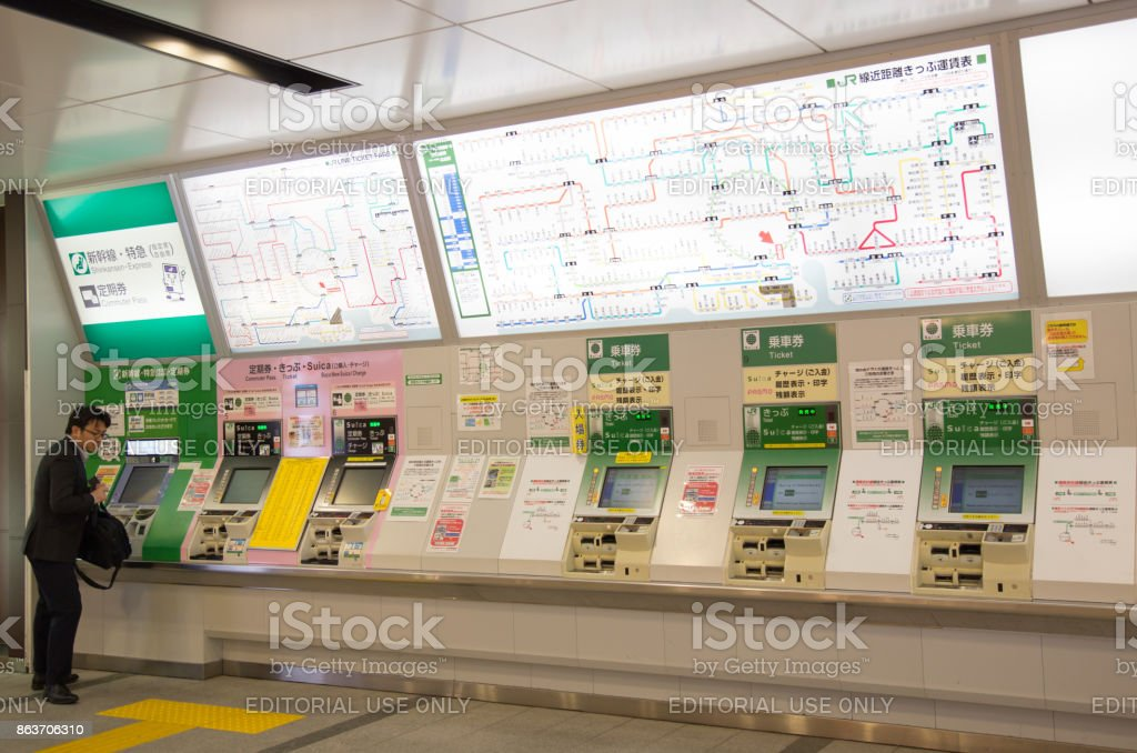 Passengers are buying JR tickets from automatic machines stock photo