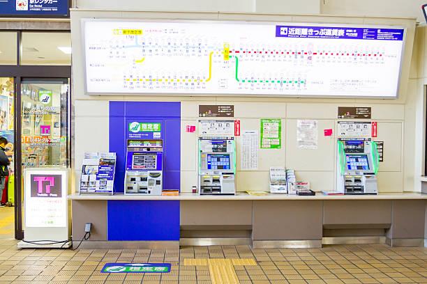 passagiere kaufen eintrittskarten aus automaten - gutschein bahn stock-fotos und bilder