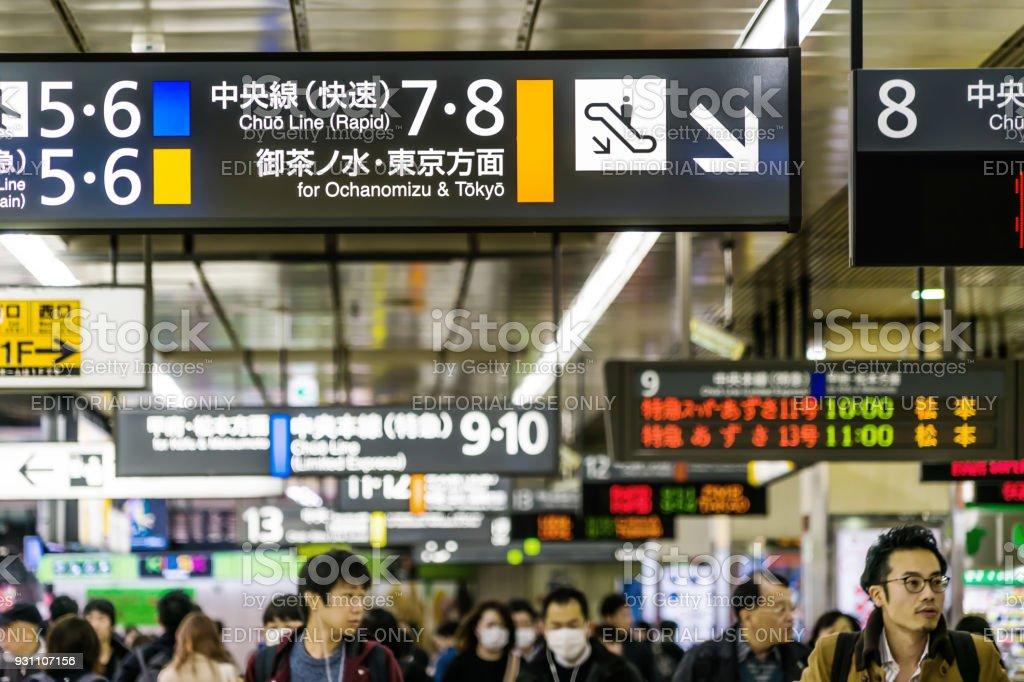 yolcu shinjuku istasyonuna yürümek ve trafik tabela Tokyo, shinjuku odaklanmak. - Royalty-free Aciliyet Stok görsel
