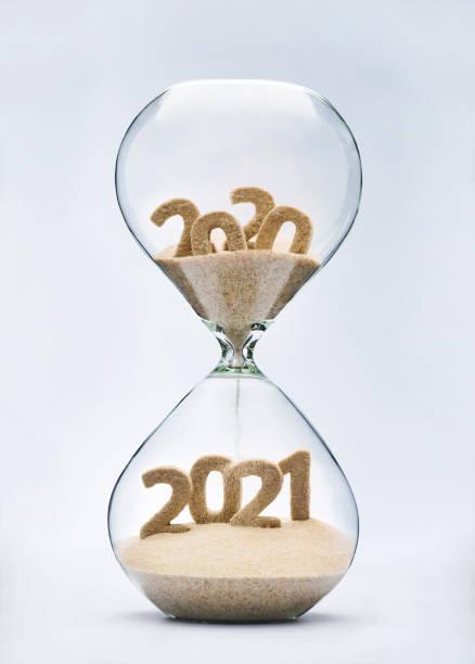 2021年新年を迎える - 終わり ストックフォトと画像