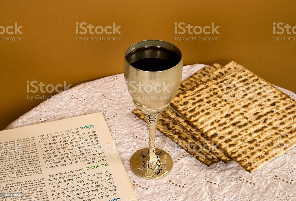 Passover- wine, matza and Hagada book stock photo