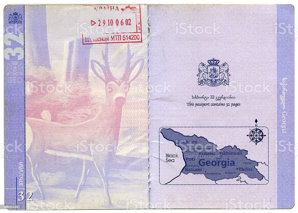 Passport of Georgia royalty-free stock photo