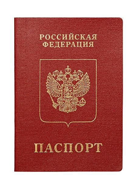 Passport der Russischen Föderation (isoliert – Foto