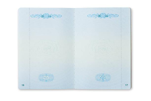Passport picture id166681880?b=1&k=6&m=166681880&s=612x612&w=0&h=ramx1s3yjodvkcqzxyh5 mhmcmcfhkhpi7hd1bmh7zw=