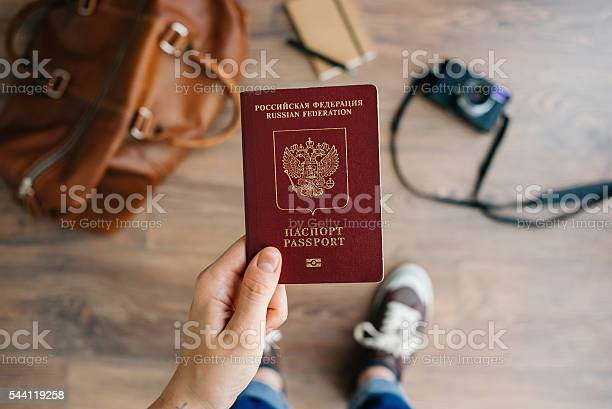 Passport picture id544119258?b=1&k=6&m=544119258&s=612x612&h=vl9fwix2wcaygncai0pwoixjbu6oddviq gh2u1zki8=