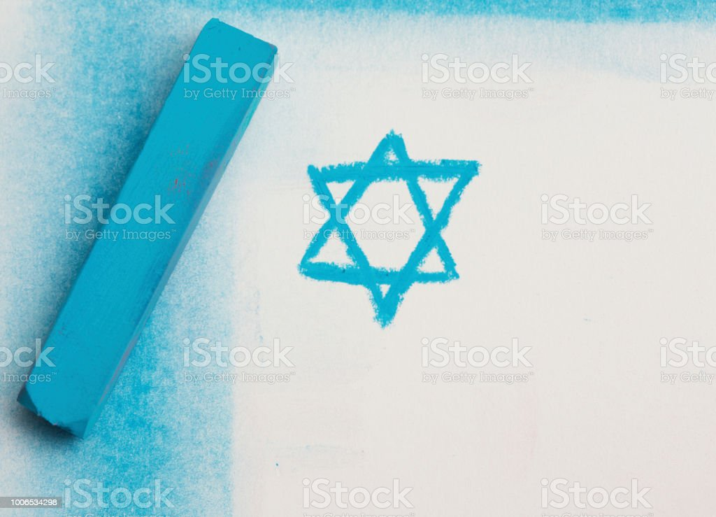 Pastel Sketch Of Star Of David Symbol Of Judaism Stock Photo More