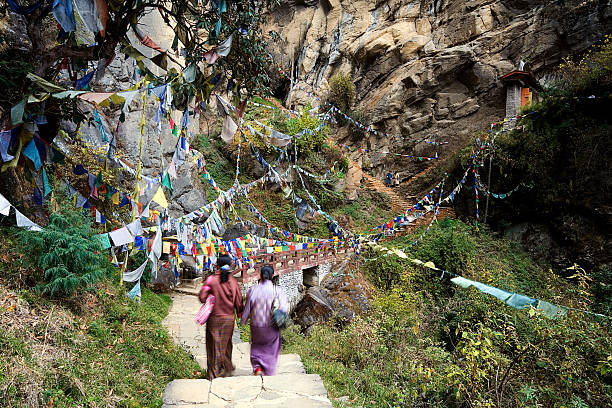 Path Towards The Tigers Nest Bhutan stock photo