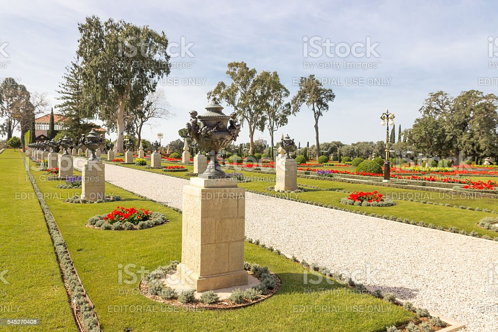path with trees and shrubs in Bahai garden in Acre stock photo