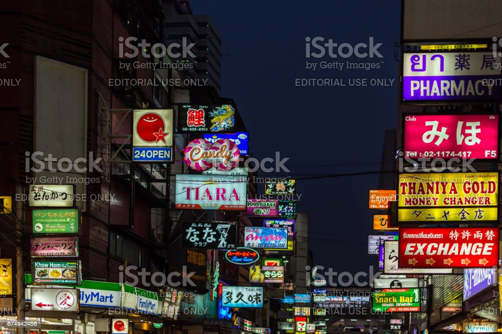 Patpong night market on silom road internationally tourist popular visited to Patpong, known as a red light district at the heart of Bangkok's sex industry. stock photo