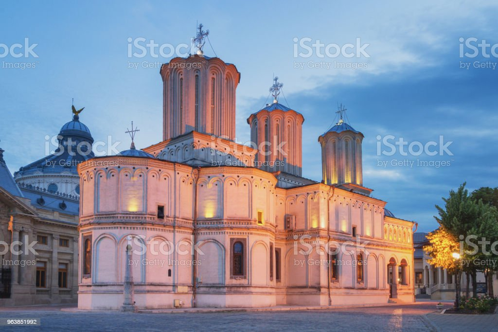 Patriarchal cathedral of Bucharest - Royalty-free Architecture Stock Photo