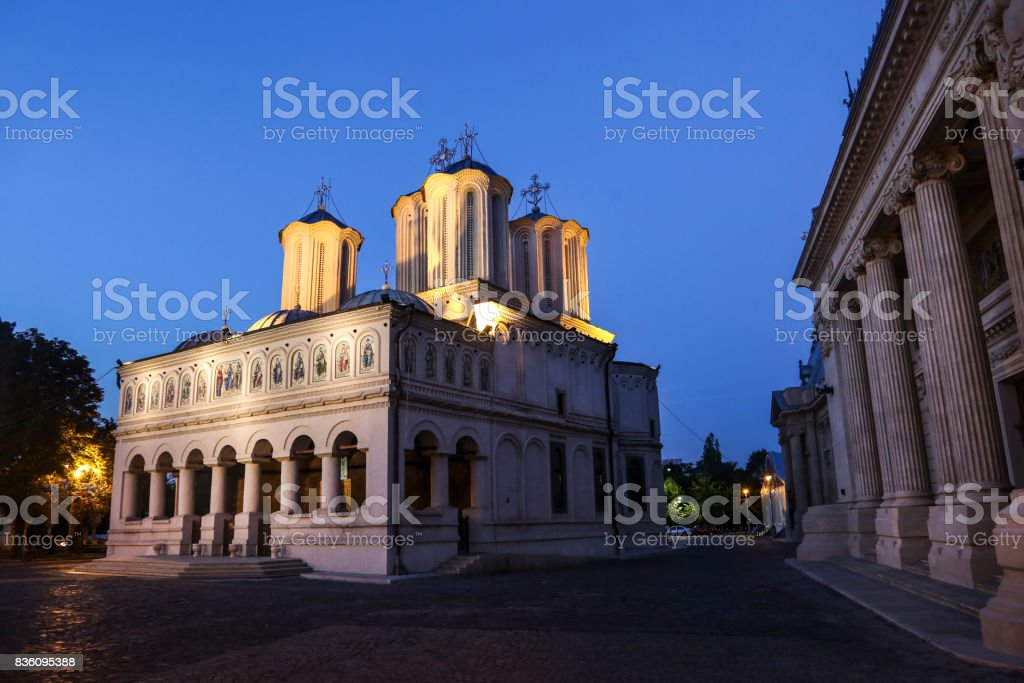 Patriarchate Hill Bucharest stock photo