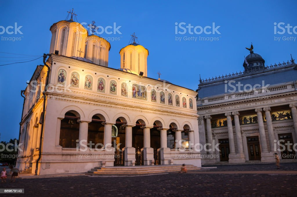 Patriarchate Hill in Bucharest stock photo