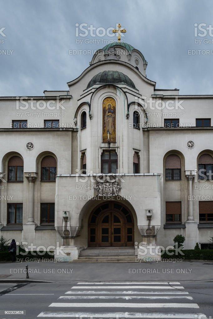 Patriarchy Building in Belgrade stock photo