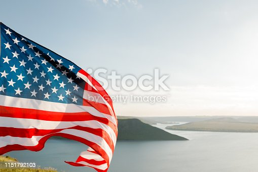 istock Patriotic holiday. 4th of July, Independence day. 1151792103