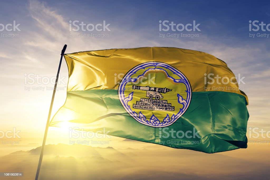 Pattani Province Of Thailand Flag Textile Cloth Fabric Waving On The