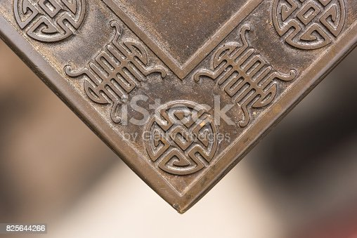 istock Pattern on metal panel: Close up corner 825644266