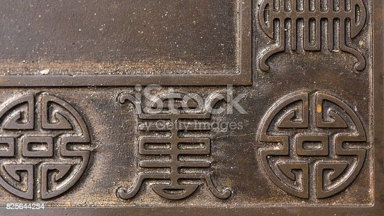 istock Pattern on metal panel: Close up 825644234