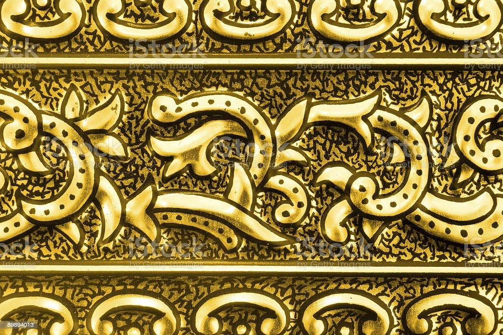 Pattern on metal royalty-free stock photo