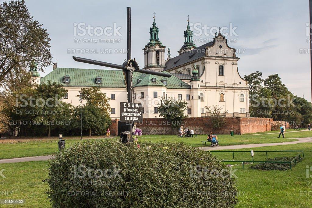Pauline Church on the Rock in Krakow, Poland, stock photo