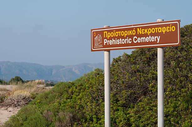 Pavlopetrie Prähistorische Cemetery, Laconia, Griechenland – Foto