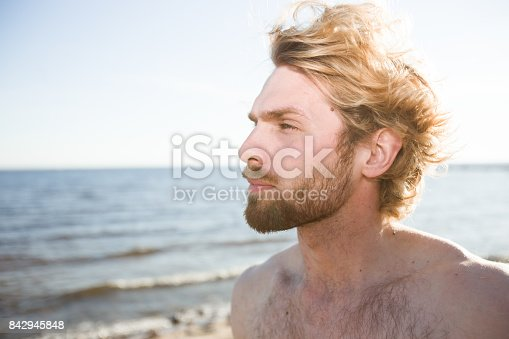 istock Peaceful time 842945848
